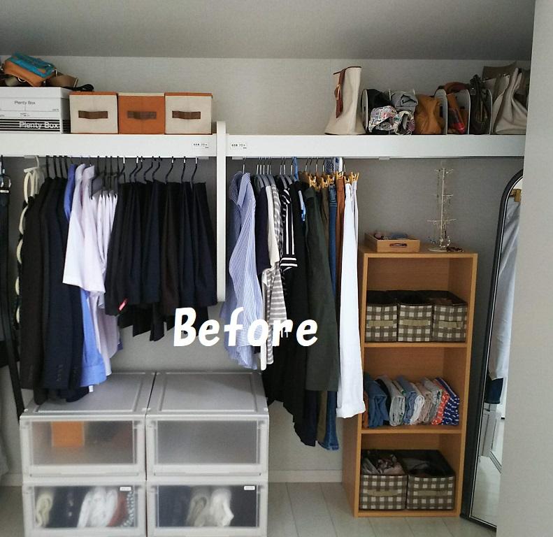 621b95554a ... 左半分の衣装ケースが私の収納スペースだったのですが、整理したらカラーボックスを撤去しても良さそうだったので、別室のクローゼットに移動することに しました。